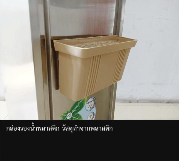 ตู้ทำน้ำเย็น ประเภทถังคว่ำ