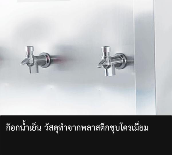 ก๊อน้ำเย็น STD ตู้ทำน้ำเย็น ต่อท่อ