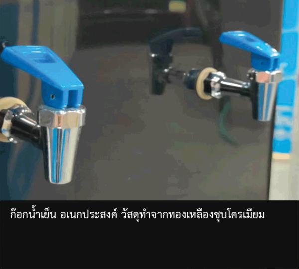 เครื่องทำน้ำเย็น ไฟเบอร์
