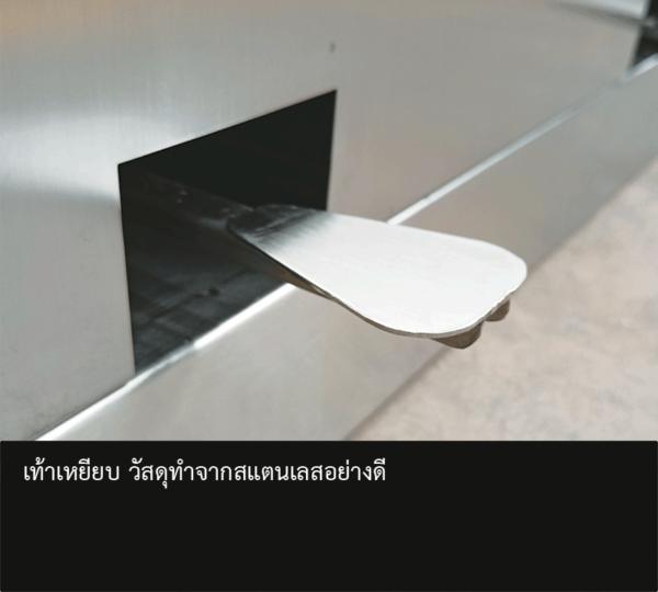 ตู้ทำน้ำเย็น เท้าเหยียบ ระบบปิด